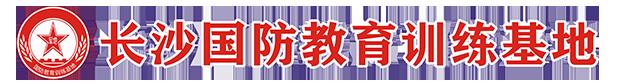 长沙风云娱乐教育训lian基地